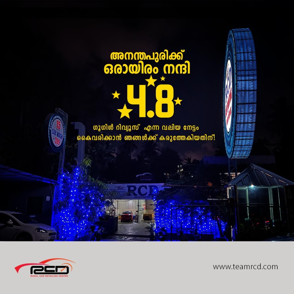 RCD best car detailing center in trivandrum Car wash