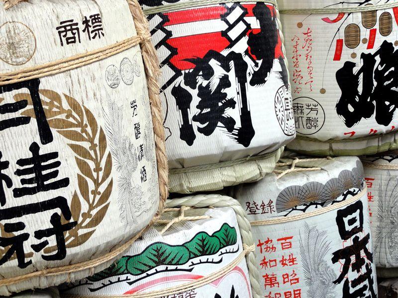Gespendete Sake Fässer für einen Shrine in Doyamacho, Ōsaka
