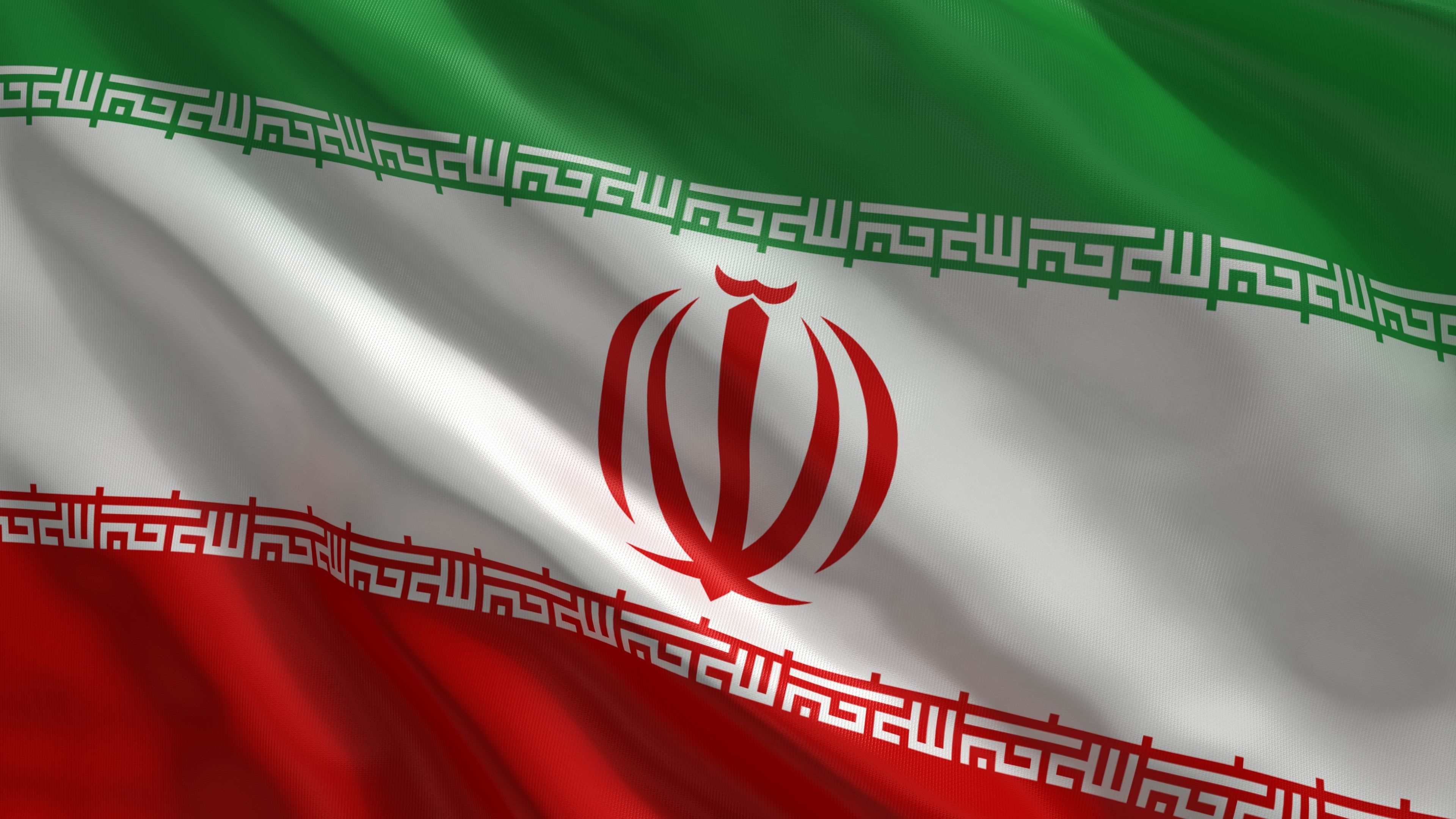 Iran With Images Flags Of The World Ancient Architecture Iran Flag