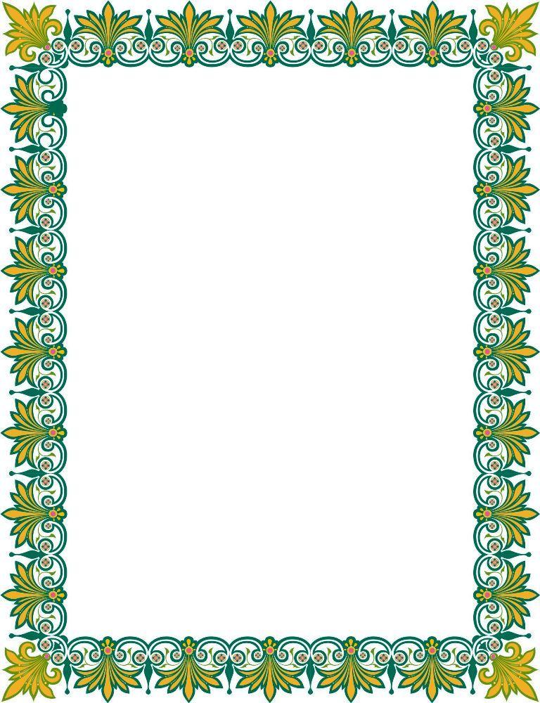 Border 520 C Line Art Https Masbadar Com Frame Border Design Borders For Paper Paper Frames