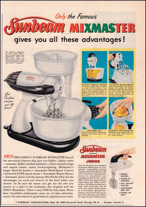 Sunbeam Mixmaster Vintage Ad From 1954 1950 S Kitchen Print Old Kitchen Appliance Ad