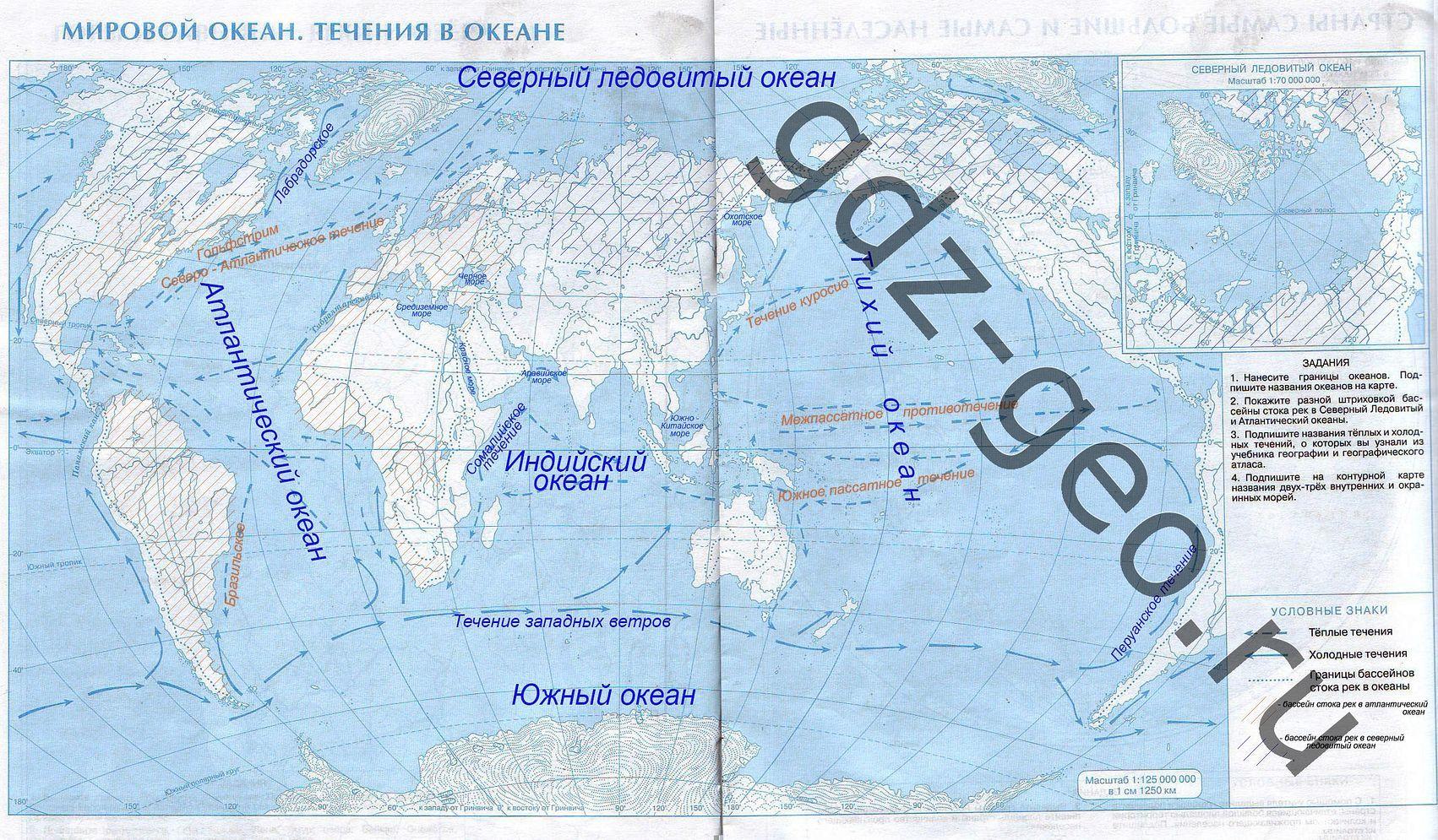 Спиши ру гдз по географии 6 класса контурные карты бесплатно