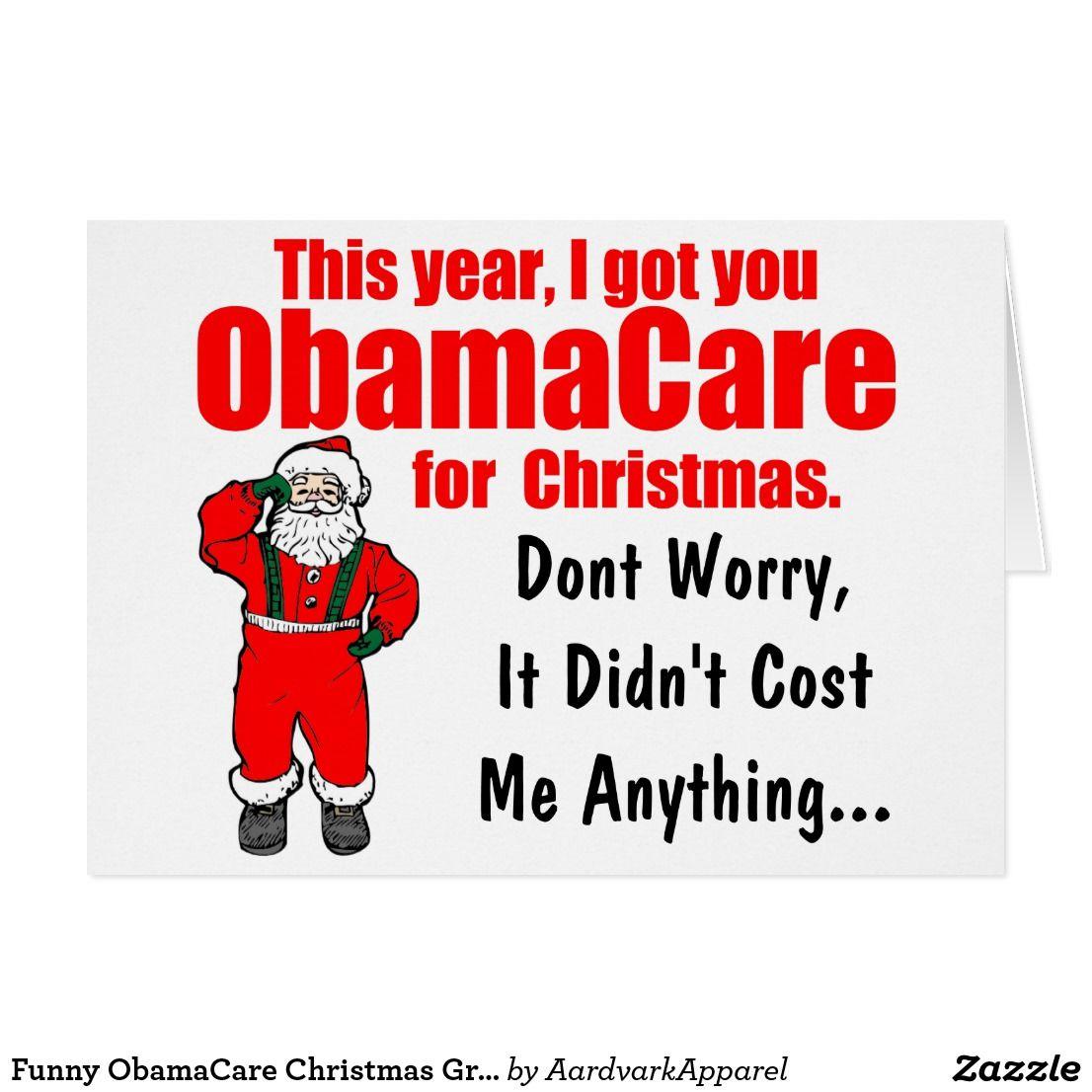 Funny Obamacare Christmas Greeting Custom Christmas Greetings