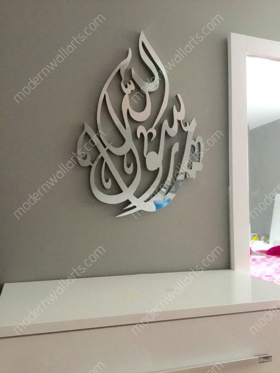 Allah Tear drop stainless steel art