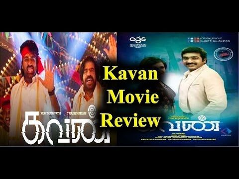 Kavan Review Kavan Movie Review  Kavan Movie  Vijay Sethupathi