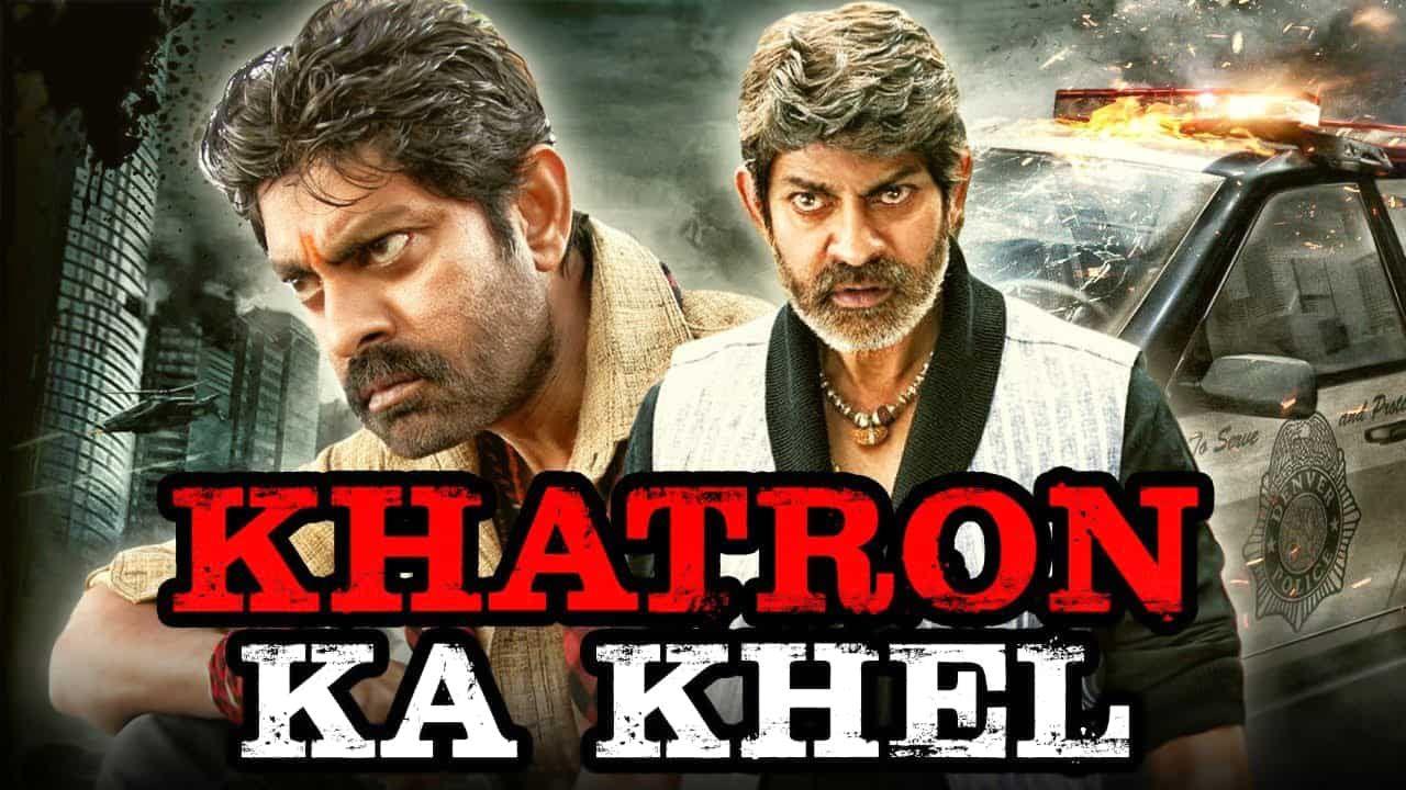Khatron Ka Khel Telugu Hindi Dubbed Movie - Key | Hindi, Movies, Dubbed
