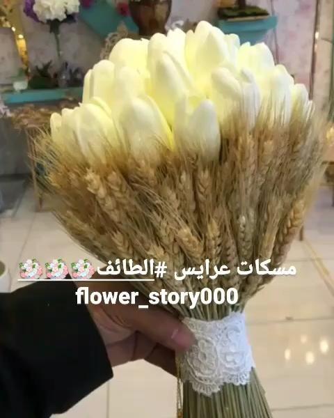 Pin By كوش مداخل طاولات تنسيق الطائف On Me Video In 2021 Wedding Dress Train Flowers Bouquet Ornaments Design