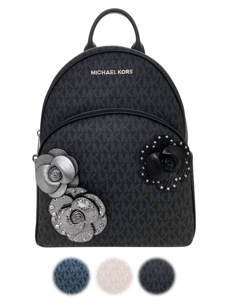 af5f64d04952 Michael Kors Abbey Medium Backpack MK Signature Flower 35H8SAYB2B   MichaelKors  Backpack