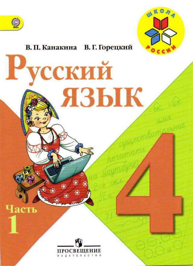 Всеобщая история 10 класс алексашкина страница 25 вопрос