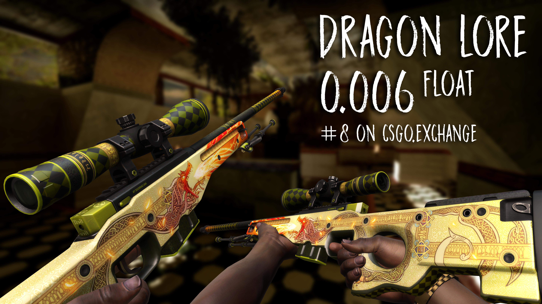 0 006 Dragon Lore Dragon