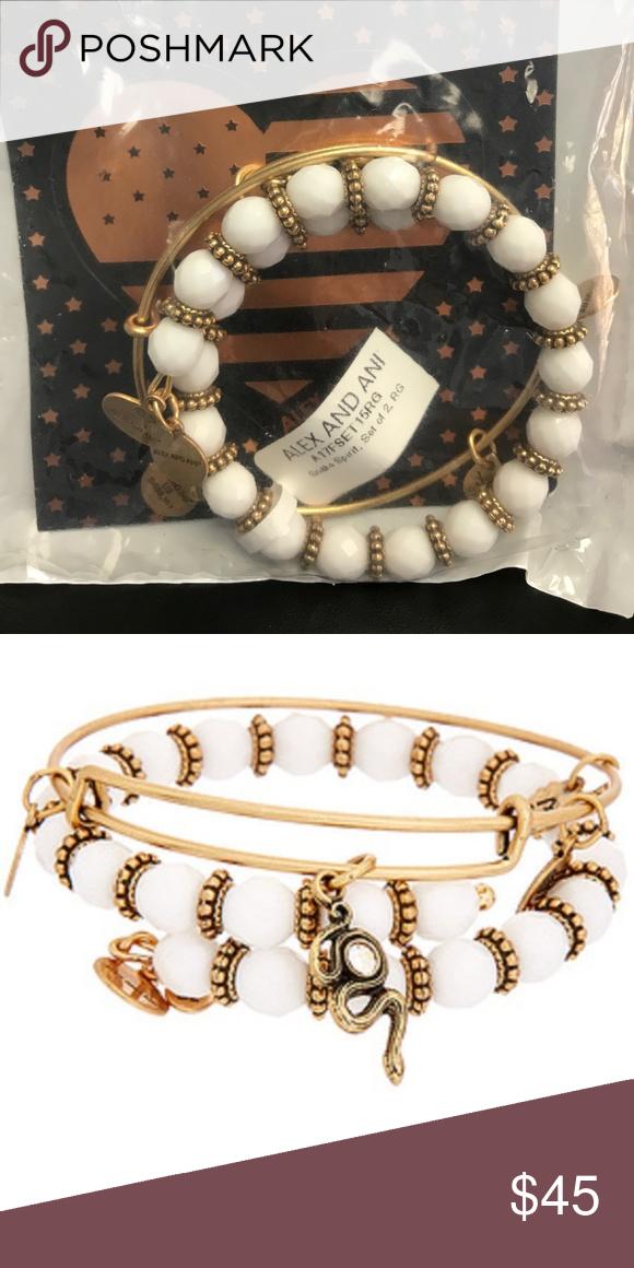 Alex And Ani Golden Snake Bracelet Charm Beaded Expandable