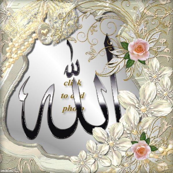 Pin By Desert Rose On Allah Learn Quran Name Wallpaper Allah