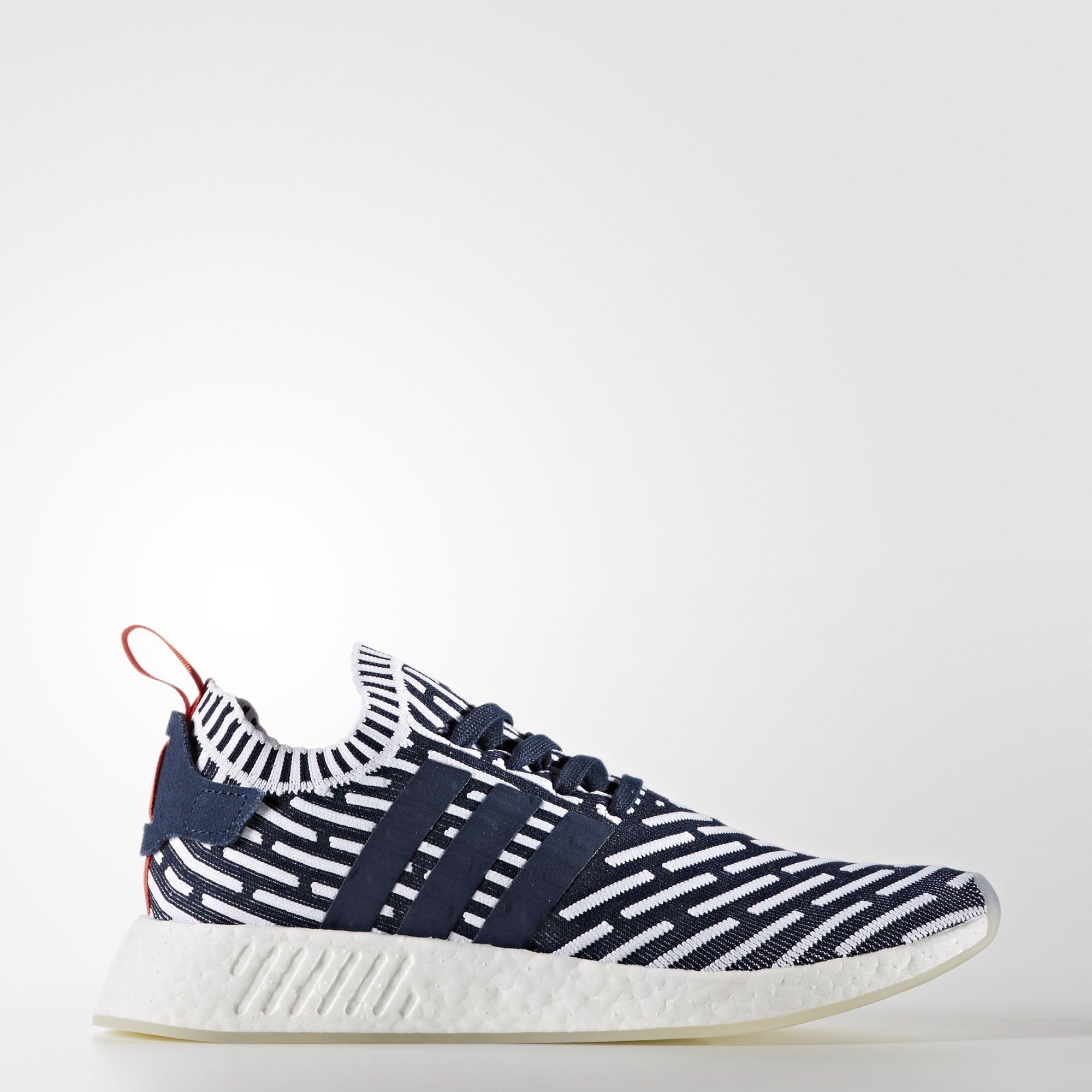adidas Striped flexible sneakers nrr8A