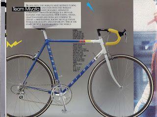 Miyata Bicycle Catalogs: Miyata Catalog 1989   Vintage