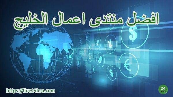 أفضل الاسهم اليوم في السعودية الاسهم التي يختارها هوامير البورصة Map Map Screenshot