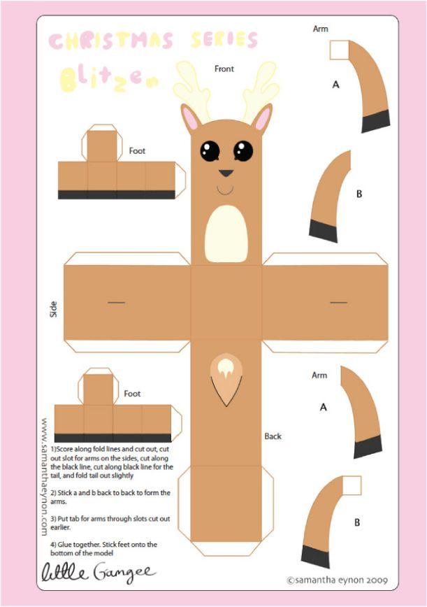 Paper Toys Blog