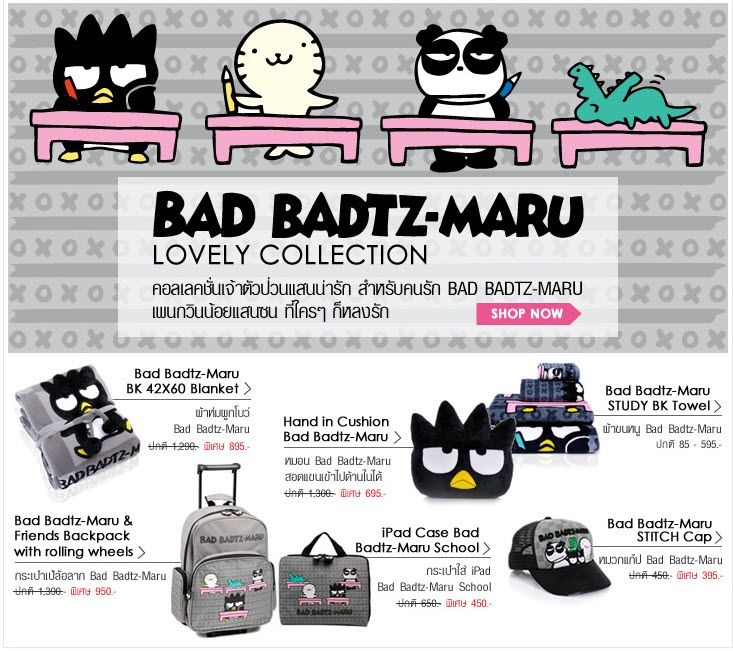 SANRIO\'s Bad Badtz-Maru Lovely Collection @ http://central.co.th ...