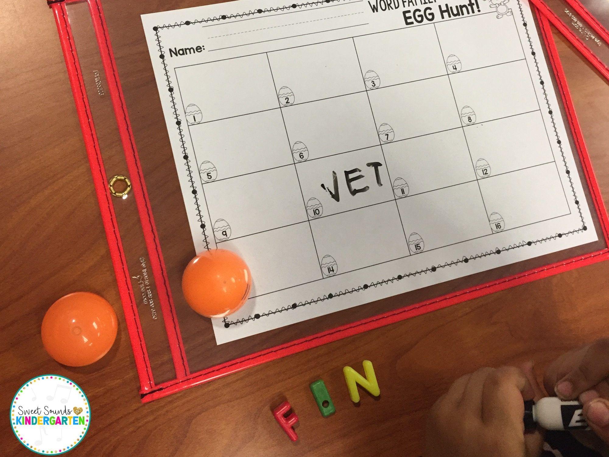 Word Family Egg Hunt Freebie