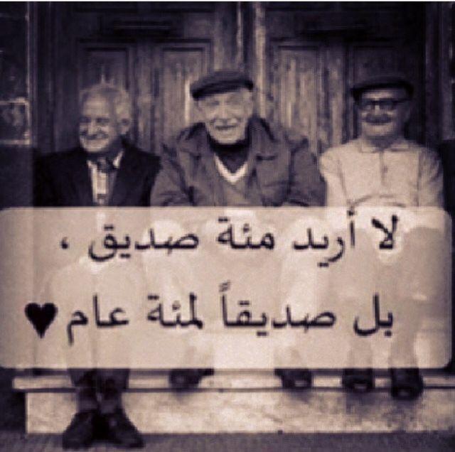 Pin by somayah Ameen on الأخوة في الله   !! | Quotes, Arabic