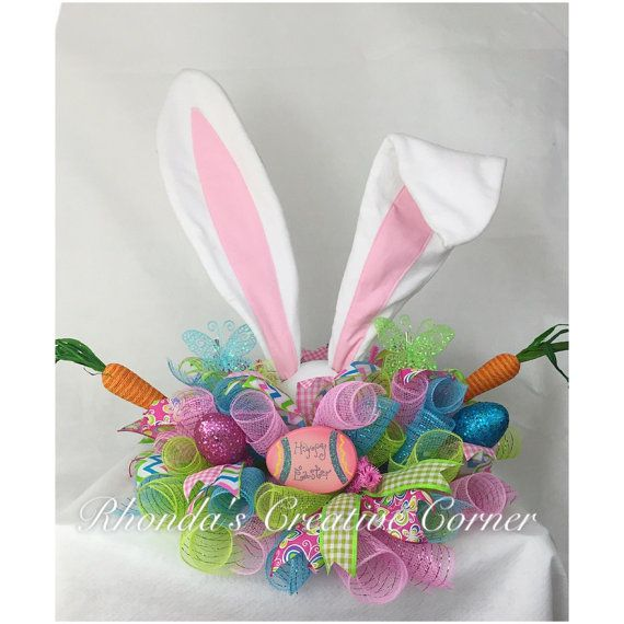 Easter Bunny Table Centerpiece Easter by RhondasCre8iveCorner