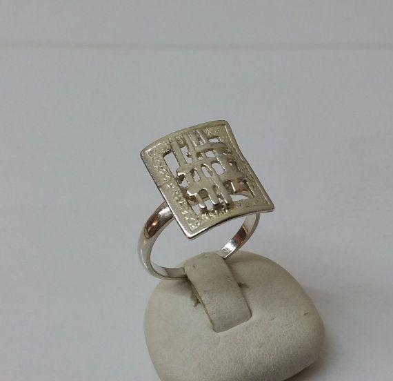 17 mm ring silver 835 handmade unique old SR141  Antik Schmuck Ringe  Ringe silber Schmuck