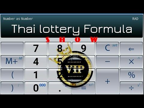 Thai lottery tips vip formula touch code show http thai lottery tips vip formula touch code show more info on sciox Images