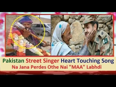 Pakistani Street Singer Heart Touching Song In For Maa Dedicated To Songs Singer Baseball Cards