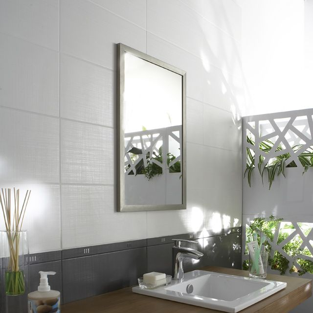 Carrelage mural blanc moire 20 x 40 cm castorama r f for Carrelage murale castorama