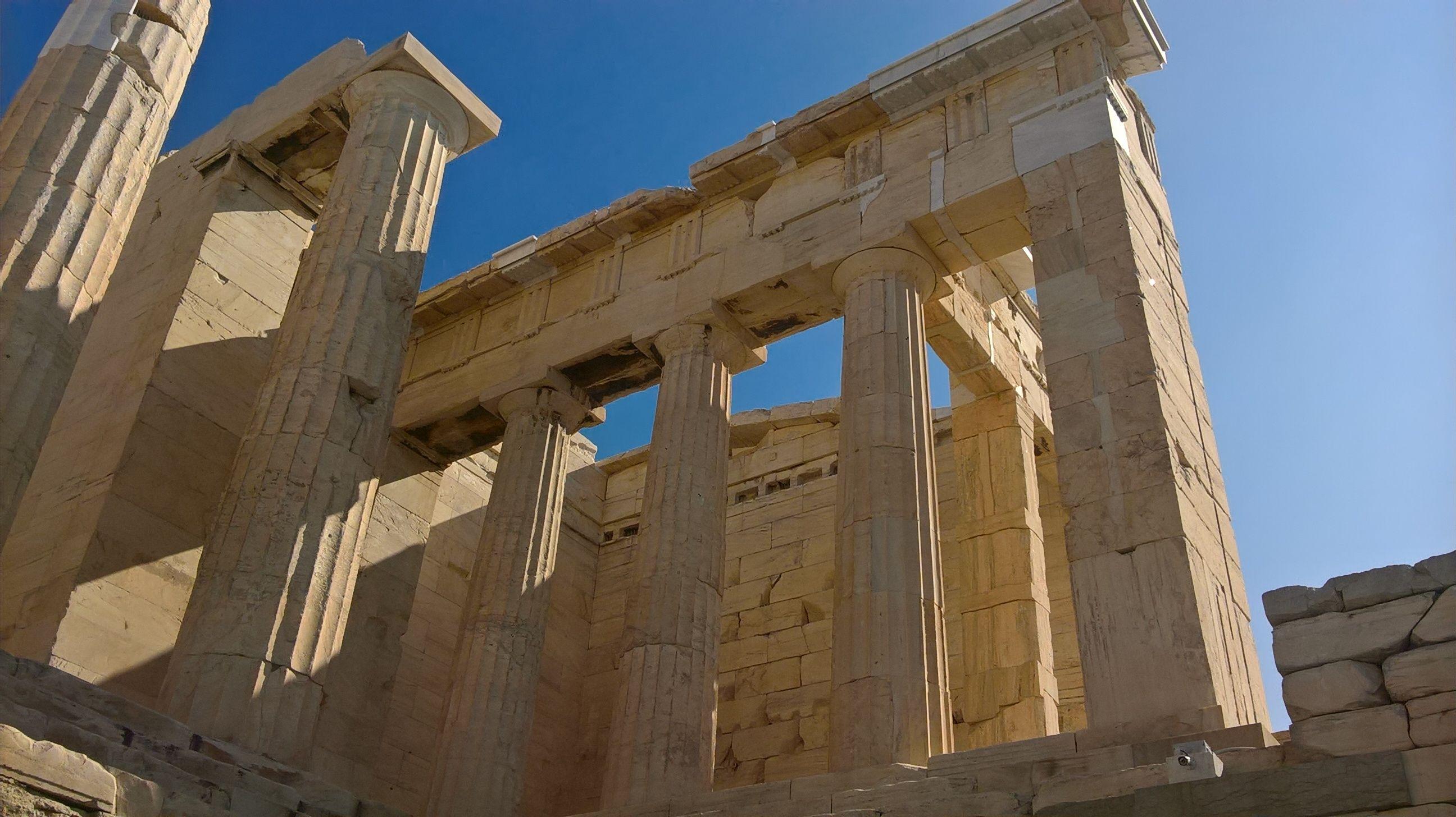 Atene, Propilei
