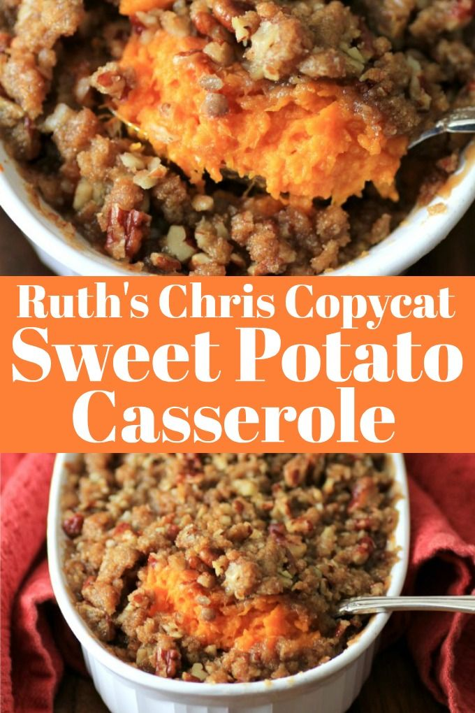 Ruth's Chris Copycat Sweet Potato Casserole Recipe #casserolerecipes