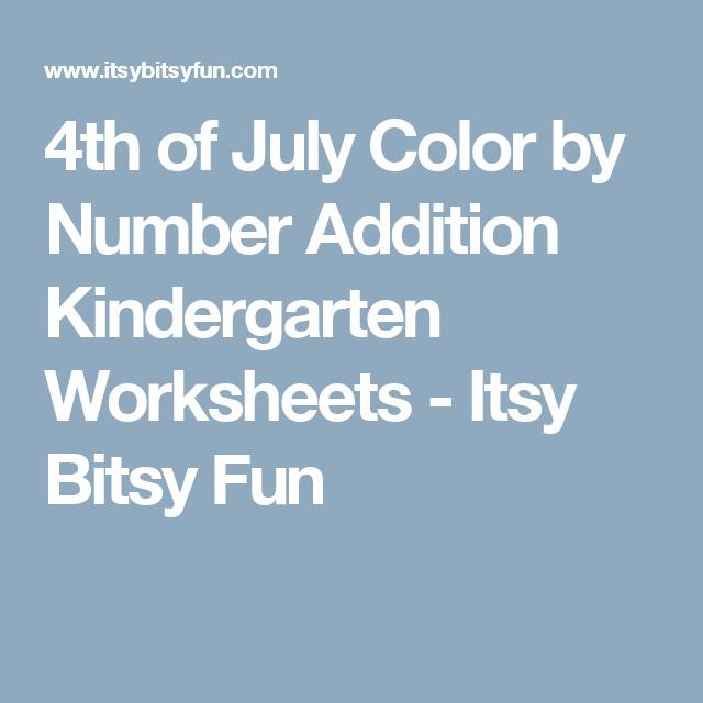 4th of July Color by Number Addition Kindergarten Worksheets ...