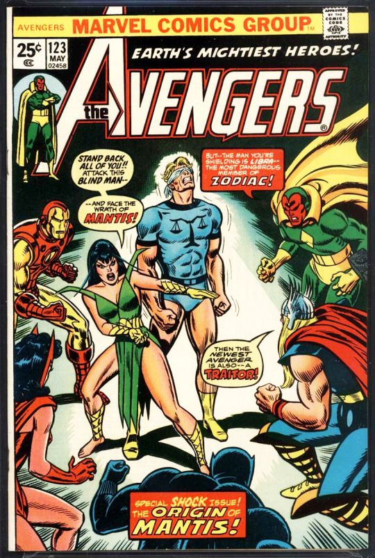 It seems criminal that John Romita Sr. never did the Avengers regularly.  As this Avengers cover, done while he was still in his prime, demonstrates, it could have really been something great.