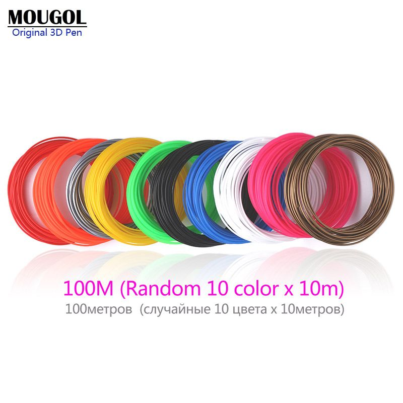 100 Meters 10 colors 1.75MM PLA Filament For 3D Printing Pen 100m Threads Plastic Printer Consumables Kids Children Baby Gift