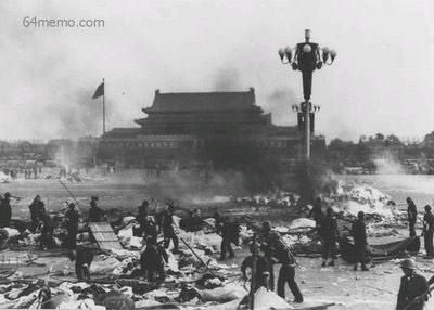 Government Troops Cleaning Out Tiananmen Square After The Deadly