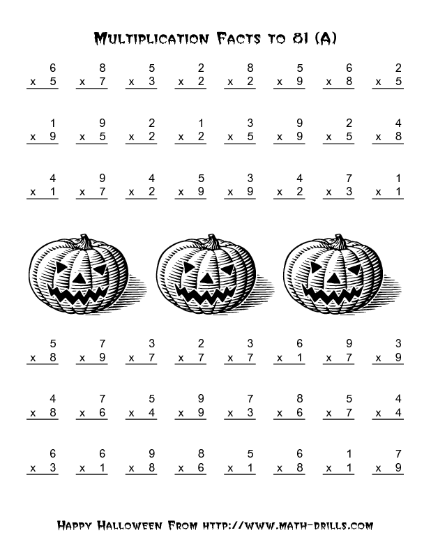 Halloween Math Worksheet -- All Operations -- Multiplication Facts ...