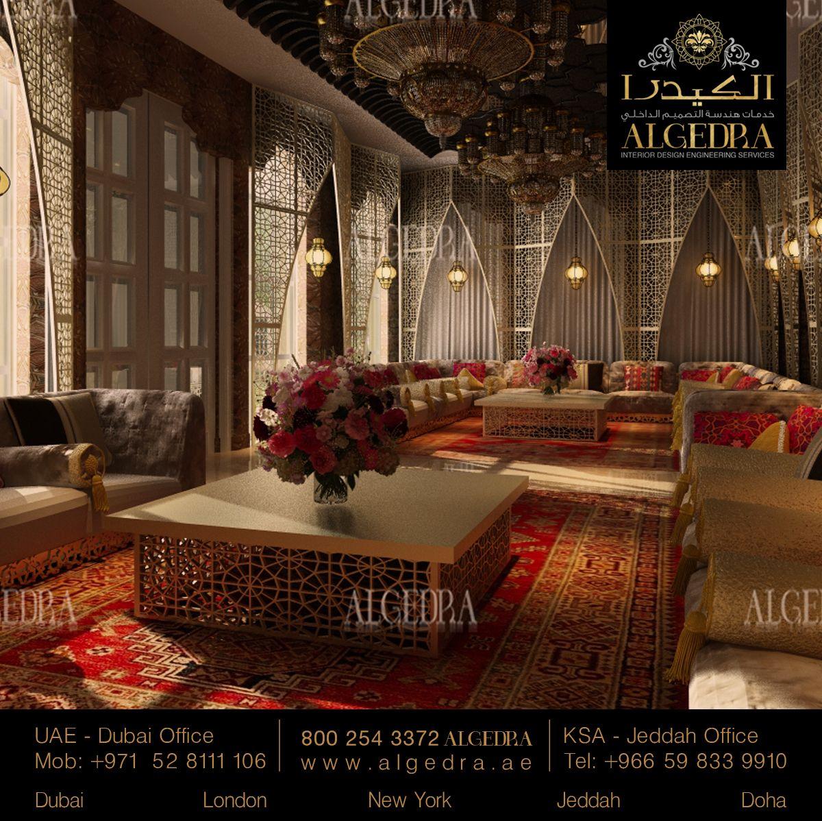 Call Us For Free Consultation Algedra Residential Interior DesignInterior