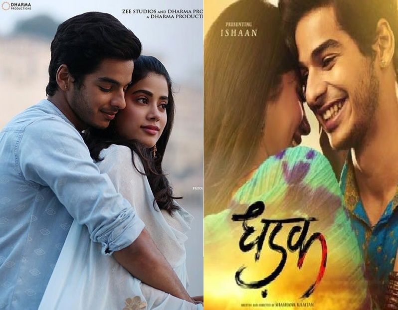 Pin By Mona Sarma On Bollywood Movie Bollywood Movies New Hindi Movie Bollywood Movie