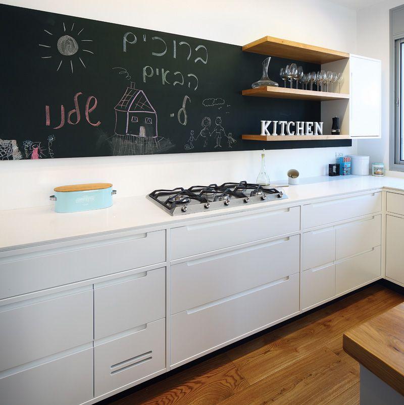 מגלגלים קוביות: עיצוב בית בשילוב סגנונות