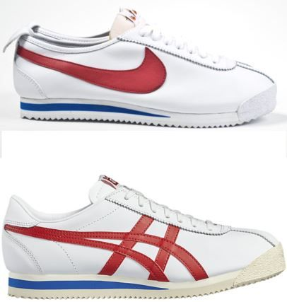 Tiger Onitsuka Nike Commerciale