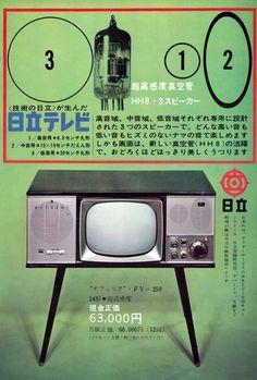 """昭和37年、日立テレビ「オフェリア」。☆An ad. for the Hitachi television set """"Ophelia"""", 1962, Japan."""