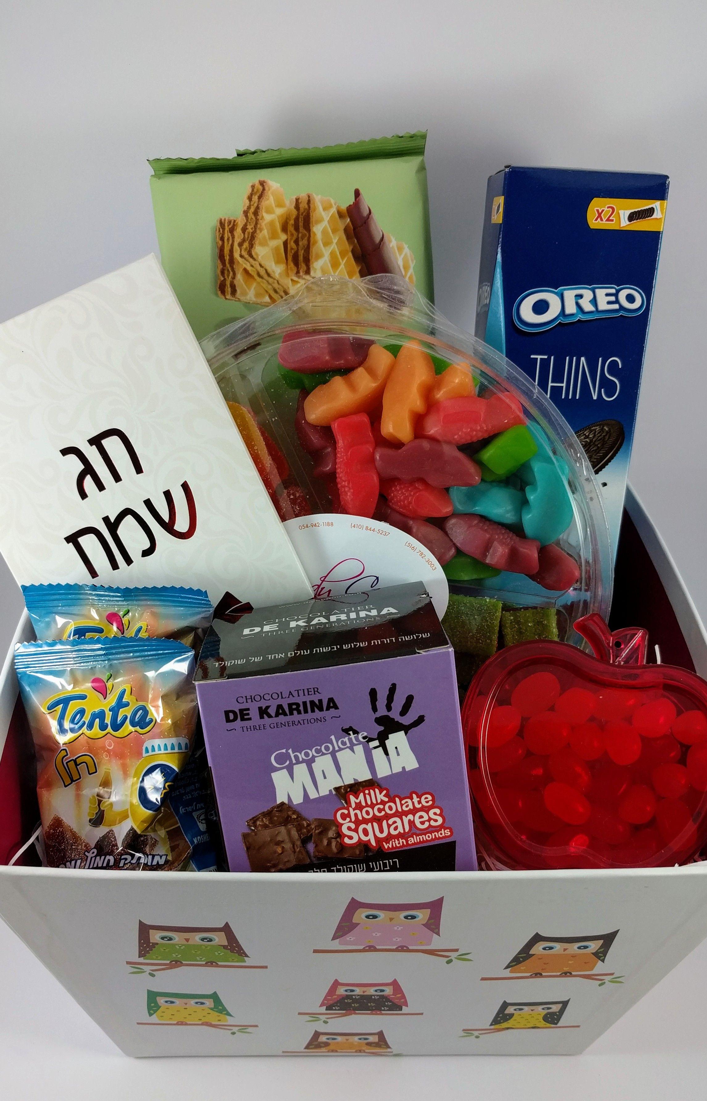 Kids Sweets Kosher Gift Baskets Candy Gourmet Popcorn Israel