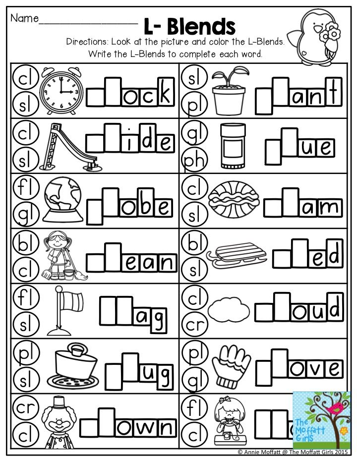 Printable Worksheets ch sh th worksheets : L-Blends. Look at the picture and decide which L-blend completes ...