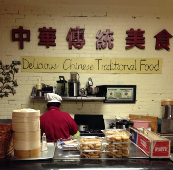 Jolie S Chinese Traditional Food Buffalo City Life Traditional Food Traditional Chinese Restaurant