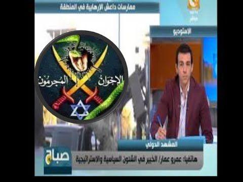 الخبير عمرو عمار- الدراسات الدينية ف كل المكتبات الأمريكية والأوروبية مس...