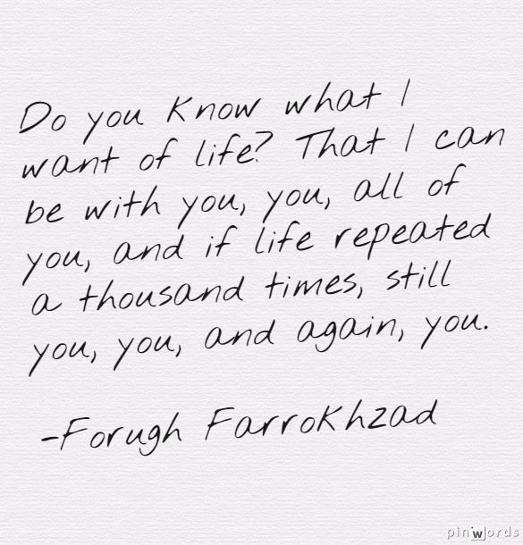 Forough Farrokhzad Poems 7