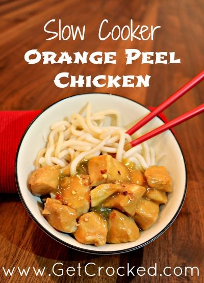 Chinese food in your crockpot slow cooker my favorite orange peel chinese food in your crockpot slow cooker my favorite orange peel chicken recipe forumfinder Choice Image