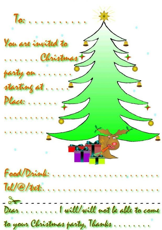 Browsing great printable christmas themed holiday party invitation ...