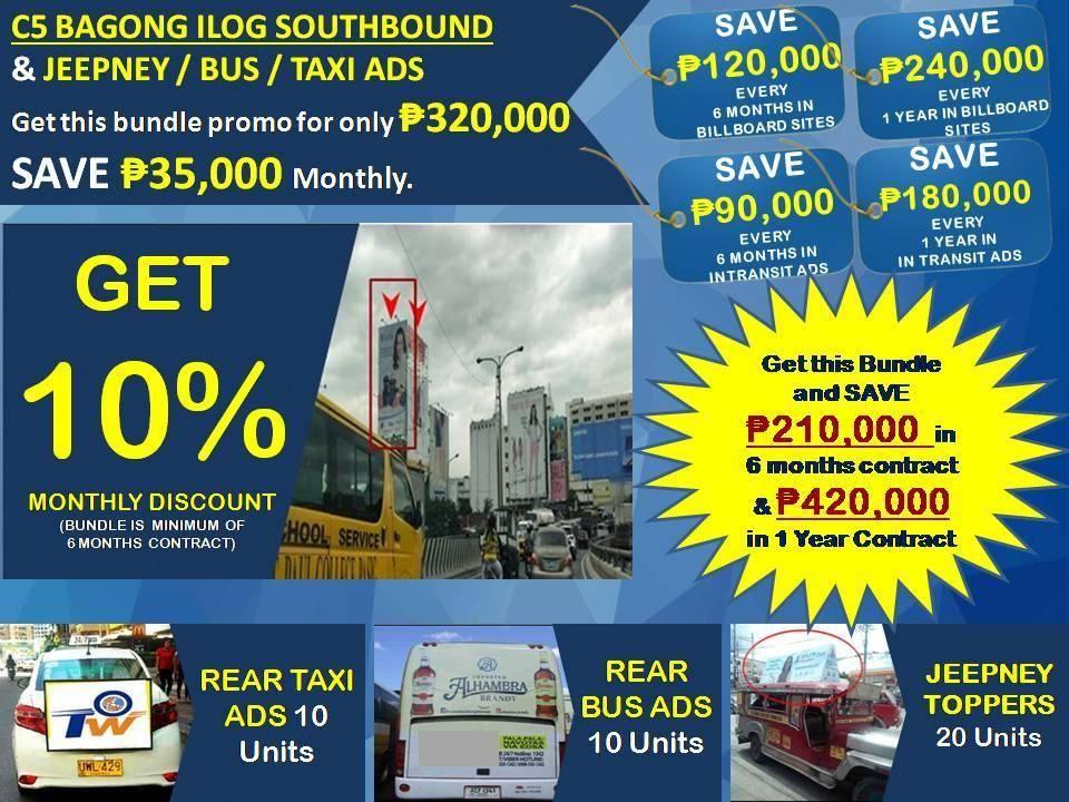ID7767621251 HomeAppliancesToys Billboard, Jeepney