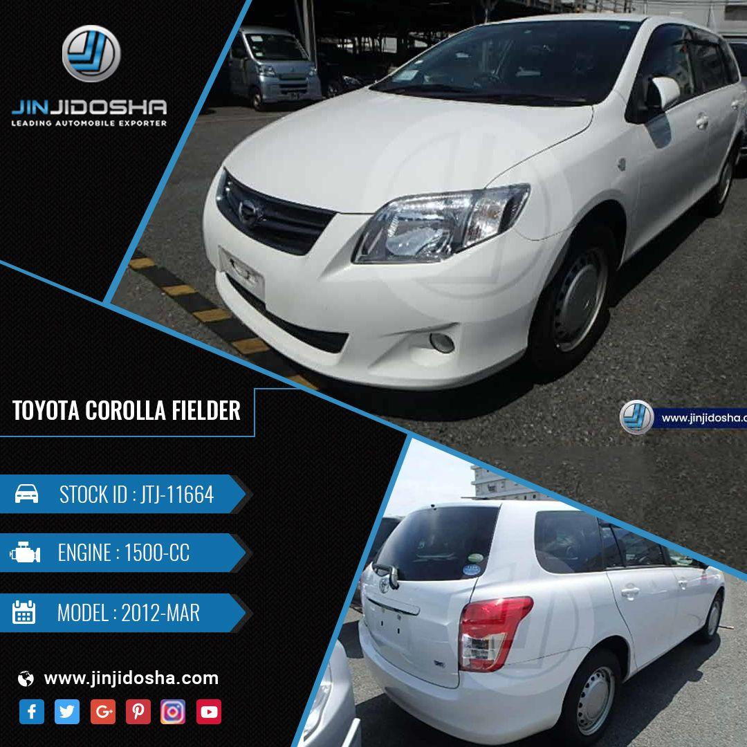 buy your toyota corolla fielder now jinjidosha japan rh pinterest com Matiz Car Manual Car