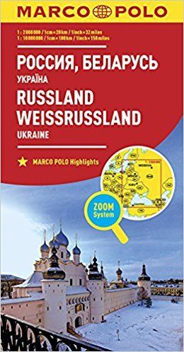 Unlimited read and download marco polo lnderkarte russland unlimited read and download marco polo lnderkarte russland ukraine weirussland 1 fandeluxe Ebook collections